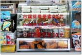 台南市旅遊:09.jpg