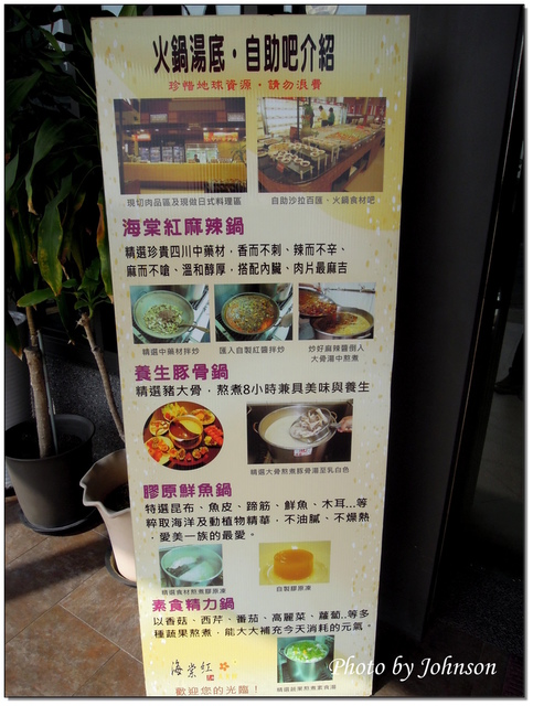 02.JPG - 高雄市餐廳