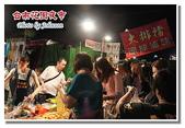 台南市旅遊:台南花園夜市-10