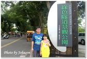 彰雲嘉旅遊:古坑綠色隧道景觀公園-34