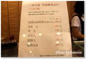 中部美食名產:李振輝扁食-06