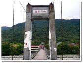 桃園新竹苗栗旅遊:新竹橫山- 內灣吊橋 • 內灣車站-16