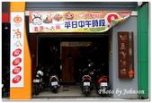 高雄市餐廳:南瓜歐風咖哩中山店-25