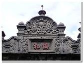 桃園新竹苗栗旅遊:桃園大溪- 和平老街-17