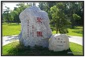 小港旅遊:高雄市社教館- 22