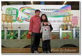 彰雲嘉旅遊:台灣玻璃館-31