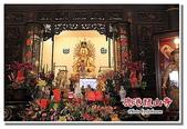 彰雲嘉旅遊:鹿港龍山寺-05