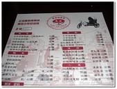 北部美食名產:台北三峽- 東道飲食亭-08