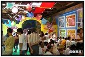 台南市旅遊:2007童樂會美女與野獸 -22