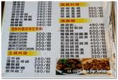 小港旅遊:綠灣機場活蝦景觀餐廳-26