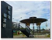 小港旅遊:紅毛港隨拍-06