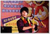 小港旅遊:2013高雄社教館跨年晚會-02