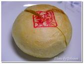 高雄市美食名產:方師傅綠豆椪-02