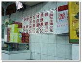 嘉南屏美食名產:麻豆碗粿蘭-09
