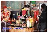 高雄市美食名產:旗津三和製餅舖-01