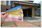 桃園新竹苗栗旅遊:新竹市玻璃工藝博物館-16