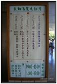 小港旅遊:高雄市社教館- 37