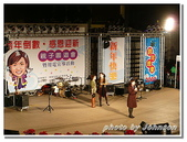 小港旅遊:2010高雄市社教館跨年晚會-07