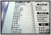 鹽水美食名產:鹽水尚格簡餐- 08