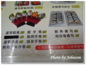 高雄市餐廳:喜多園壽司-23