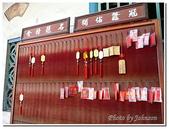 廟宇之旅:台南武廟-09