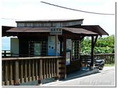 屏東旅遊:小琉球- 蛤板灣&美人洞&花瓶岩-08