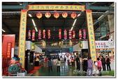 彰雲嘉旅遊:台灣玻璃館-34