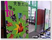 彰雲嘉旅遊:雲林布袋戲館-14