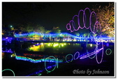 鹽水旅遊景點:2012月津港燈會-12
