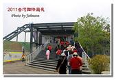 台南市旅遊:2011台灣國際蘭花展-25