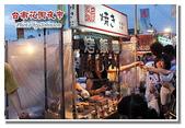 台南市旅遊:台南花園夜市-20