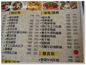 高雄市餐廳:五味和家常料理小館-25