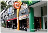 高雄市餐廳:南瓜歐風咖哩中山店-24