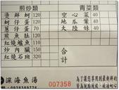 高雄市美食名產:08.JPG