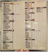小港美食名產:04.jpg