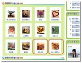 未分類相簿:20130222相片上精選-01