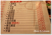 高雄市美食名產:二爺饕鍋-19