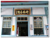廟宇之旅:關仔嶺碧雲寺-05