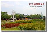 台南市旅遊:2011台灣國際蘭花展-17