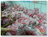 嘉南屏美食名產:台南安平延平老街&永泰興蜜餞-07