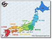 2019日本九州六日遊:06-2.jpg