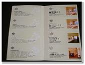 北部住宿飯店:石門水庫福華渡假別館-09