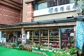 東部住宿飯店:知本富野渡假村 - 紀念品商店
