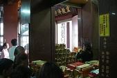 廟宇之旅:車城福安宮-金紙販賣處