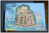 台南市旅遊:2007童樂會美女與野獸 -01