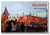 台南市旅遊:台南花園夜市-31
