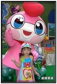 台南市旅遊:2007童樂會美女與野獸 -21