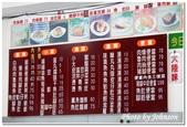 高雄市美食名產:錦田肉燥飯自強店-11