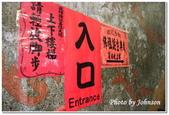 彰雲嘉旅遊:彰化大佛風景區-10