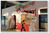 彰雲嘉旅遊:台灣玻璃館-23
